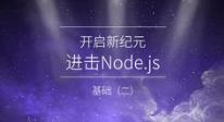 node express 电影网站 mongdb数据库